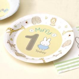 Juego de 8 platos 1 año Baby Miffy