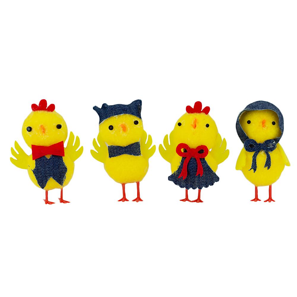 Pollitos Decorativos 4 Unidades - My Karamelli