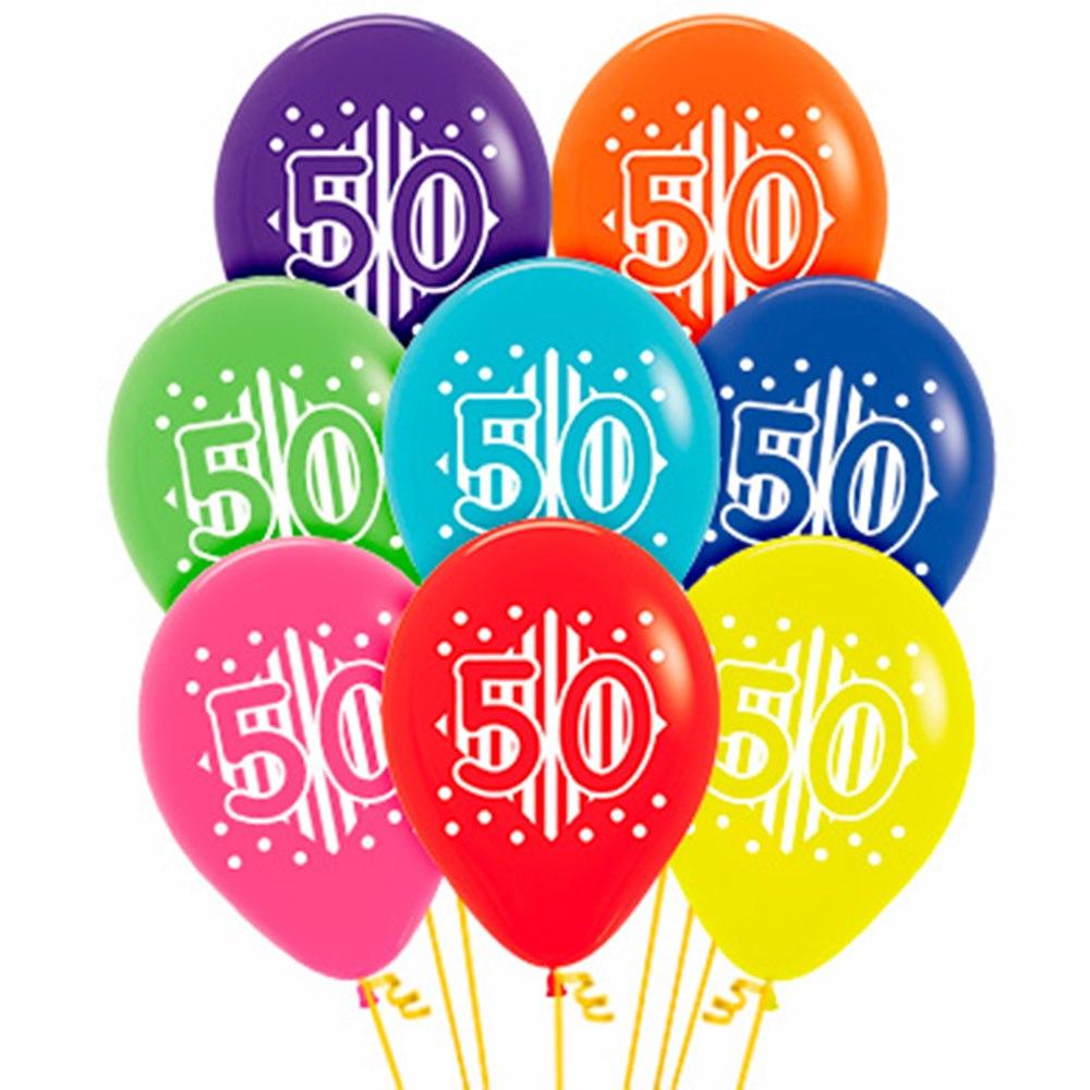 Set de 12 Globos 50 Años Fashion