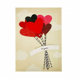 Tarjeta de Felicitación Corazón Modelo E