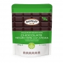 Chocolate Negro para cobertura con Stevia 350 g