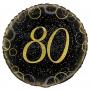 Globo 80 Cumpleaños Negro y Oro 45cm