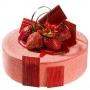 Molde de Silicona Redondo 20cm